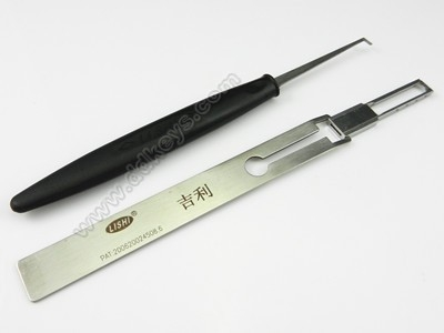 Lishi Pick Tool(Geely)
